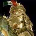 Projekt CLUSME kutsub Mehhiko välisvisiidile